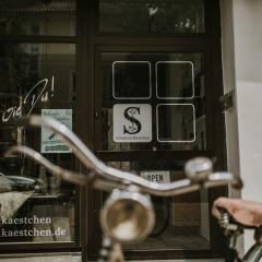 Fotografie Herzflimmern - by Nadine Schachinger (3)